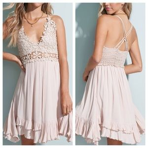 Dresses & Skirts - NWT Floral Lace Bralette Ruffle Hem Natural Dress